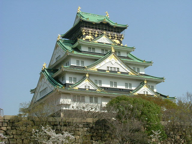 640px-Osaka_Castle_Nishinomaru_Garden_April_2005